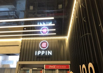Ippin Ramen – Toowoomba Shopping Centre